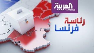 رئاسة فرنسا.. الحلقة 11