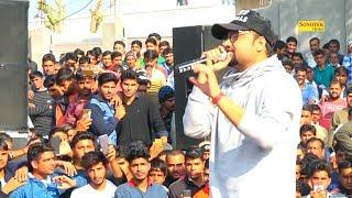 MDKD LIVE | Haryana Te Ke  Ke Jawega | हरयाणा ते के के जाएगा  | जन सेवा महासंघ | LIVE SHOW 2018