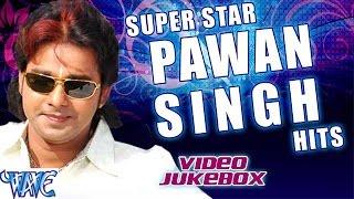 getlinkyoutube.com-पवन सिंह हिट्स || Pawan Singh Hits Vol  2 || Video JukeBOX || Bhojpuri Hot Songs 2015 new