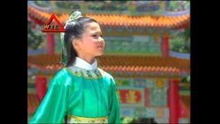 getlinkyoutube.com-[四千金] 捉迷藏 + 剑舞 -- 儿童乐园 3 (Official MV)