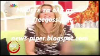 "getlinkyoutube.com-Το ""upskirt"" της Ναταλιας Γερμανού"