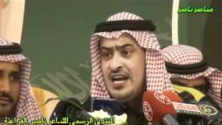 getlinkyoutube.com-الفراعنة يمتدح قبائل بني عامر في حفل الشيخ حشر السبيعي
