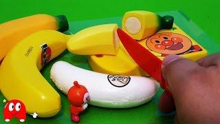 getlinkyoutube.com-アンパンマン アニメ❤おもちゃ バナナでおままごとキッチン Surprise Eggs Toy Kids トイキッズ animation anpanman