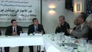 getlinkyoutube.com-الندوة العربية لنصرة الأحواز, الجزء الرابع 21-01-2012