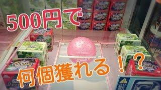 getlinkyoutube.com-バウンドボール設定【UFOキャッチャー】ハイチュウ Premium