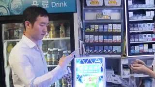 getlinkyoutube.com-삼성페이 시연 영상