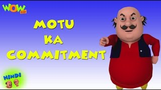Motu Ka Commitment - Motu Patlu in Hindi WITH ENGLISH, SPANISH & FRENCH SUBTITLES