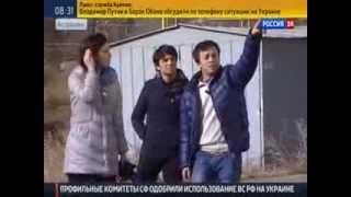 getlinkyoutube.com-Кавказцы спасли из огня женщину с двумя детьми. СМОТРЕТЬ ВСЕМ и берите пример !