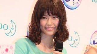 getlinkyoutube.com-島崎遥香、さわやかミニワンピで美脚すらり「フレグランスニュービーズ」新CM発表会(3) #Haruka Shimazaki #Japanese Idol