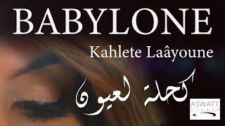 getlinkyoutube.com-BABYLONE Kahlete Laâyoune Official Music Video