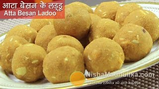 getlinkyoutube.com-Atta Besan Ladoo  - Wheat and Chickpea flour laddu - Diwali Special
