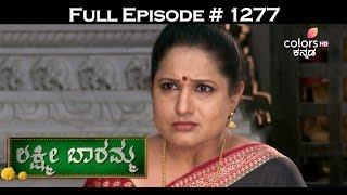 Lakshmi Baramma - 23rd March 2017 - ಲಕ್ಷ್ಮೀ ಬಾರಮ್ಮ - Full Episode HD
