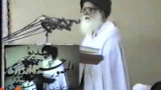 الخطبة الثالثة الكاملة للسيد الشهيد محمد صادق الصدر قدّسَ الله سره الشريف