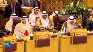 Debate at Arab League meeting over Qatar's alleged link with terror