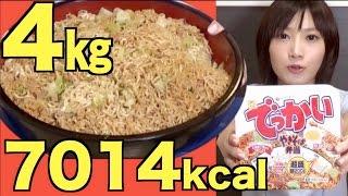getlinkyoutube.com-【大食い】スープ付き!焼きそば弁当 4kg【木下ゆうか】Japanese girl eats 8lb of Fried noodles and soup