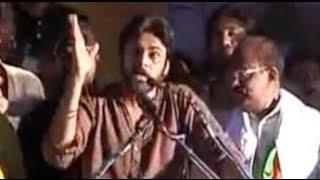 getlinkyoutube.com-Pawan Kalyan Back to Back Punch Dialogues to YS Jagan