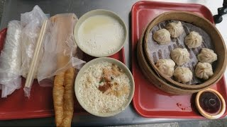 A Typical Traditional Taiwanese Breakfast width=