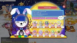 getlinkyoutube.com-Talesrunner Thailand - โปรแฮกตู้สุ่มไอเทม