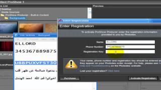 getlinkyoutube.com-BY ELLORD كيفية ازالة الخط الاصفر فى برنامج البروشو ..