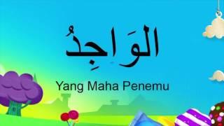 Asmaul Husna 99 nama Allah S W T