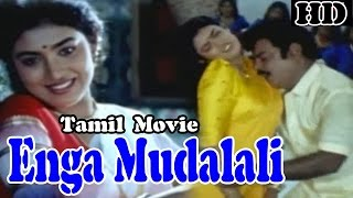 getlinkyoutube.com-Enga Muthalali Tamil Full Movie : Vijayakanth, Kasthuri