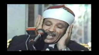 getlinkyoutube.com-Abdelbasset Abdessamad (Al Kahfe) Complète HD