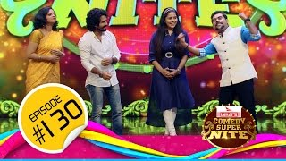 getlinkyoutube.com-Comedy Super Nite with Siddharth & Eva Pavithran│സിദ്ധാർഥ് & ഇവ പവിത്രൻ │CSN  #130