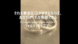 getlinkyoutube.com-一瞬で人生が変わる名言集 -Words Book-