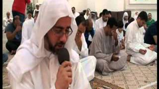 getlinkyoutube.com-Dua Al Nudba - دعاء الندبة - الشيخ مصطفى الموسى