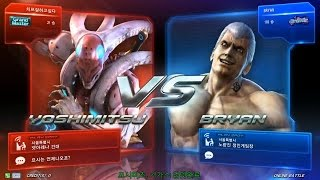 getlinkyoutube.com-TEKKEN 7 5/26 Yoshimitsu Play - Online Battle (철권7 요시미츠)