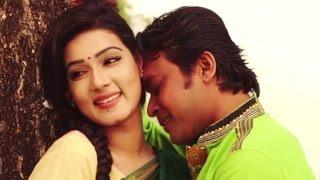 getlinkyoutube.com-E Dike O Dike | Mahi | Milon | Onek Shadher Moyna Bengali Movie 2014