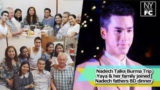 getlinkyoutube.com-[ENG SUB] Nadech - Burma Trip, Yaya & her family joined Nadech fathers BD dinner   NEWSPLUS 11/11/15
