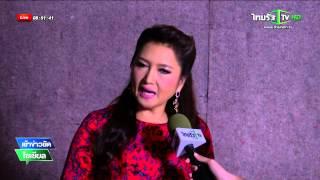 getlinkyoutube.com-ย้อนดูตำนาน นางเอกแม่เบี้ย | 17-06-58 | ThairathTV