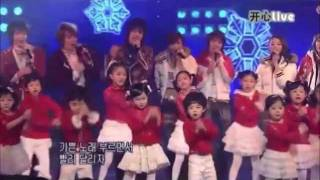 getlinkyoutube.com-SS501 *Merry Christmas And Happy New Year 2013*.wmv