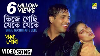 getlinkyoutube.com-Bhije Gechhi Jete Jete | Rin shodh | Bengali Movie Video Song | Govinda,Juhi Chawala