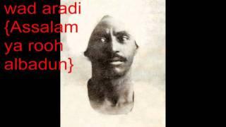 getlinkyoutube.com-السلام يا روح البدن ..محمد ود الرضى وخلف الله حمد .