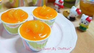 เชฟนุ่น ChefNun Cooking : คัพเค้กส้มไมโครเวฟ(Microwave Orange Cupcake)