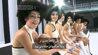 getlinkyoutube.com-Behind the scenes - Nemidouni / پشت صحنه نمی دونی