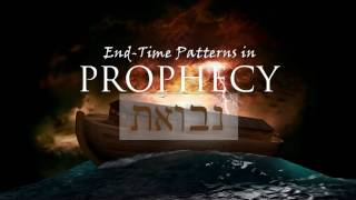 End-Time Patterns in Prophecy