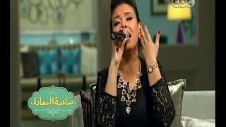 """getlinkyoutube.com-#صاحبة_السعادة   مروة ناجي تغني """" إنت عمري """" رائعة السيدة أم كلثوم و محمد عبد الوهاب"""