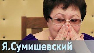 getlinkyoutube.com-Таким сюрпризом довели до слёз
