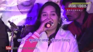 सरस्वती वंदना   Sarshwati Vandana | लोक रागिनी   Lok Ragini | रिखी क्षत्री   Rikhi | Bilha Godhi