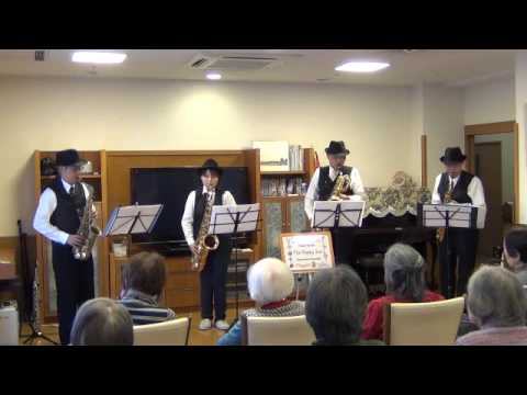青春の輝き  - The Happy Sax (Saxophone Quartet)