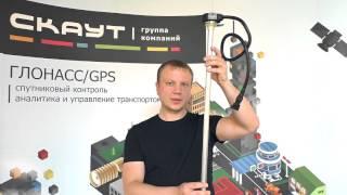 getlinkyoutube.com-Время ГЛОНАСС (#01) Как водители воруют топливо и как этому противодействовать!
