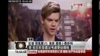 getlinkyoutube.com-李基弘笑談變成韓國新民族英雄!Ki Hong talks about being NATIONAL HERO in Korea.(移動迷宮:焦土試煉 民豪+紐特 首爾專訪完整版1)