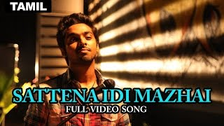 Sattena Idi Mazhai | Full Video Song | Darling