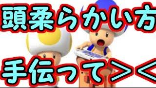 getlinkyoutube.com-【マリオメーカー】正しいクリア方求む!激ムズパズルコース発見!