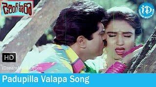 getlinkyoutube.com-Daring Hero Movie Songs - Padupilla Valapa Song - Sharat Kumar - Sukanya - Deva Music
