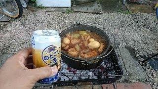 getlinkyoutube.com-【野外料理】ダッチオーブンで鶏肉のコーラ煮を作ってみた。