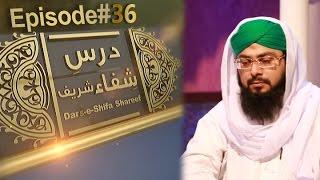 getlinkyoutube.com-Dars e Shifa Shareef Ep 36 | Madani Channel